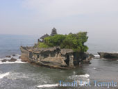 tanah lot temple on the rock