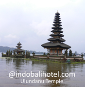 ulundanu temple located on the lake beratan