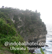 uluwatu temple located on the rock